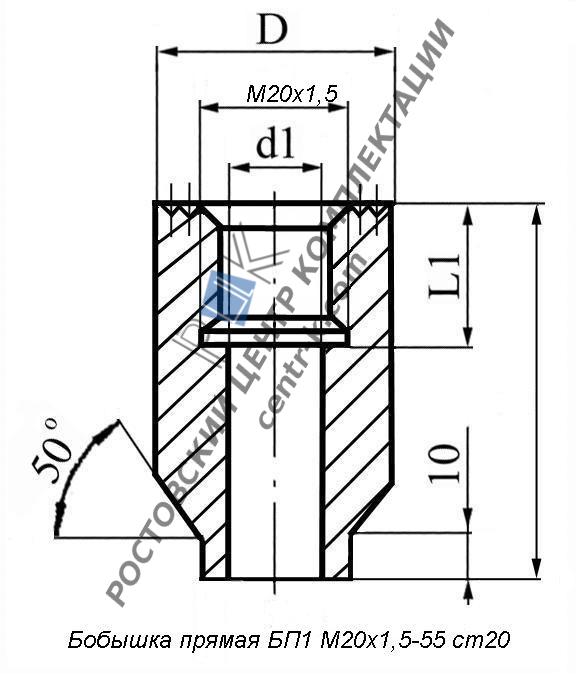 Бобышка прямая БП01 М20*1,5-50 ст.20